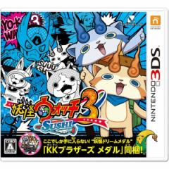 [100円便OK]【新品】【3DS】妖怪ウォッチ3 SUSHI(スシ)[在庫品]
