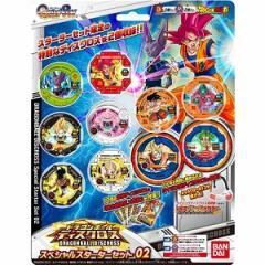【新品】【TOY】ドラゴンボールディスクロス スペシャルスターターセット02[お取寄せ品]