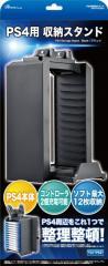 【新品】【PS4HD】PS4用 収納スタンド(ブラック)[お取寄せ品]