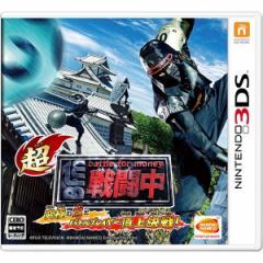 [100円便OK]【新品】【3DS】超・戦闘中 究極の忍...