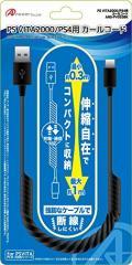 【新品】【PSVHD】PS VITA2000/PS4用カールコード(ブラック)[お取寄せ品]