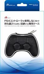 【新品】【PS4HD】PS4用 コントローラケース(ブラック)[お取寄せ品]