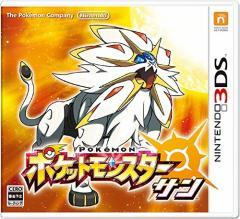 【即納可能】【新品】【3DS】ポケットモンスター サン【送料無料】
