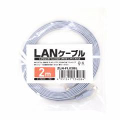 【新品】【PS3HD】カテ5e対応 フラットLANケ-フ゛ル 2m フ゛ル-[お取寄せ品]