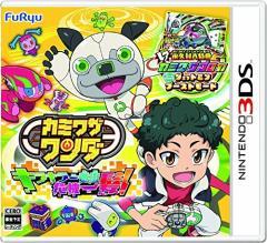 [100円便OK]【新品】【3DS】カミワザワンダキラキラ一番街危機一髪![在庫品]