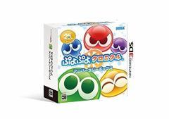 【新品】【3DS】【限】ぷよぷよクロニクル アニバーサリーボックス[在庫品]