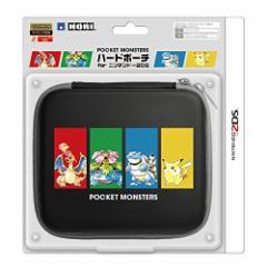 【新品】【3DSH】ポケットモンスター ハードポーチ for ニンテンドー2DS[お取寄せ品]