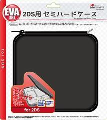 【新品】【3DSH】2DS用 セミハードケース(ブラック)[お取寄せ品]
