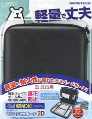 【新品】【3DSH】2DS用スリムEVAポーチ2D ブラック[お取寄せ品]