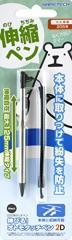 [100円便OK]【新品】【3DSH】2DS用伸びるオトモタッチペン2D ブラック[お取寄せ品]