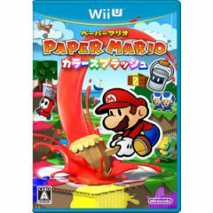 [100円便OK]【新品】【WiiU】ペーパーマリオ カラースプラッシュ[在庫品]