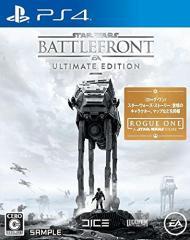 [100円便OK]【新品】【PS4】【BEST】Star Wars バトルフロント Ultimate Edition[お取寄せ品]