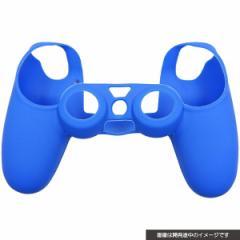 【新品】【PS4HD】CYBER・コントローラーシリコンカバー HIGH GRIP(PS4用)ブルー[お取寄せ品]