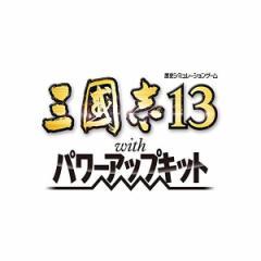 [100円便OK]【新品】【PS4】【通】三國志13 with パワーアップキット[お取寄せ品]