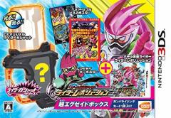 【新品】【3DS】【限】オール仮面ライダー ライダーレボリューション 超エグゼイドボックス[在庫品]