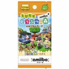 [100円便OK]【新品】【3DSH】『とびだせ どうぶつの森amiibo+』 amiiboカード[在庫品]