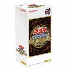 【新品】【TTBX】遊戯王 20th ANNIVERSARY PACK 2nd WAVE[在庫品]