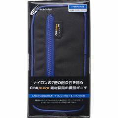 【新品】【PSVHD】CYBER・CORDURAケース ホリゾンタルタイプ(PCH-2000用)ブルー[お取寄せ品]