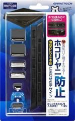 【新品】【PS4HD】PS4S用ほこりとる入れま栓4S[お取寄せ品]