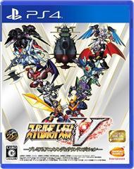【新品】【PS4】【限】スーパーロボット大戦V ープレミアムアニメソング&サウンドエディションー[在庫品]