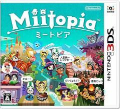 [100円便OK]【新品】【3DS】Miitopia[在庫品]