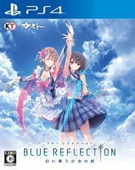 [100円便OK]【新品】【PS4】【通】BLUE REFLECTION 幻に舞う少女の剣 通常盤[お取寄せ品]