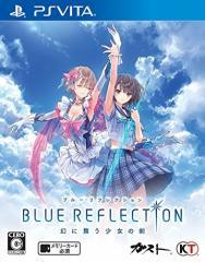 [100円便OK]【新品】【PSV】【通】BLUE REFLECTION 幻に舞う少女の剣 通常盤[お取寄せ品]