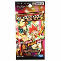 【新品】【TTBX】(DMX-25)DM ファイナル・メモリアル・パック〜E1・E2・E3編〜[お取寄せ品]