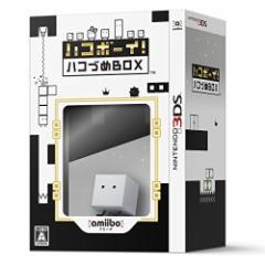 【新品】【3DS】ハコボーイ ハコづめBOX[お取寄せ品]
