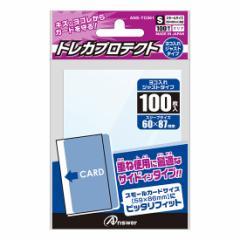 [100円便OK]【新品】【TTAC】トレーディングカード  レギュラーサイズ用「トレカプロテクト」よこ入れジャストタイプ(100枚入り)[お取