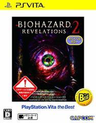 [100円便OK]【新品】【PSV】【BEST】バイオハザード リベレーションズ2 PlayStation Vita the Best[お取寄せ品]