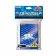 [100円便OK]【新品】【TTAC】(CG1539)遊戯王 カードプロテクター ブルー[お取寄せ品]