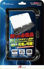 【新品】new3DSLL用 トリガーグリップ(ブラック)[お取寄せ品]