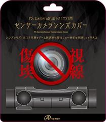 【新品】【PS4HD】PS Camera(CUH-ZEY2)用センサーカメラレンズカバー[お取寄せ品]