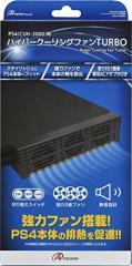 【新品】【PS4HD】PS4(CUH-2000)用ハイパークーリングファンTURBO(ブラック)[お取寄せ品]