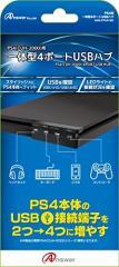 【新品】【PS4HD】PS4(CUH-2000)用 一体型4ポートUSBハブ(ブラック)[お取寄せ品]