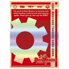 [100円便OK]【新品】【TTAC】DM ベーシックカードプロテクト 火文明[在庫品]