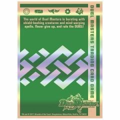 [100円便OK]【新品】【TTAC】DM ベーシックカードプロテクト 自然文明[在庫品]