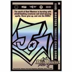 [100円便OK]【新品】【TTAC】DM ベーシックカードプロテクト ジョーカーズ[在庫品]