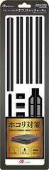 【新品】【PS4HD】PS4 Pro(CUH-7000)用 ホコリキャッチャーPro (ブラック)[在庫品]
