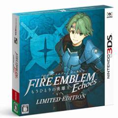 【新品】【3DS】【限】ファイアーエムブレム Echoes もうひとりの英雄王 LIMITED EDITION[在庫品]