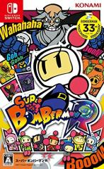 [100円便OK]【新品】【NS】SUPER BOMBERMAN R[在庫品]