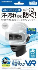 [100円便OK]【新品】【PS4HD】PSVR用よごれ防ぎマスクVR ホワイト[お取寄せ品]