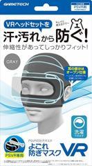 [100円便OK]【新品】【PS4HD】PSVR用よごれ防ぎマスクVR グレー[お取寄せ品]