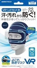 [100円便OK]【新品】【PS4HD】PSVR用よごれ防ぎマスクVR ネイビー[在庫品]