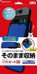 【新品】【NSHD】ニンテンドースイッチ用本体収納ポーチソフトポーチSW ブルー[お取寄せ品]