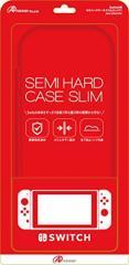 【新品】【NSHD】Switch用 セミハードケーススリム(レッド)[在庫品]