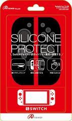 【新品】【NSHD】Switchジョイコン用 シリコンプロテクト(ブラック)[お取寄せ品]