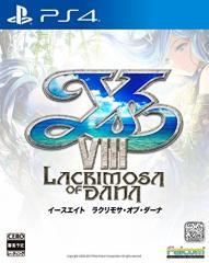 【05/25発売★予約】[100円便OK]【新品】【PS4】【通】イースVIII -Lacrimosa of DANA- 通常版[予約品]