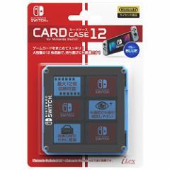 【新品】【NSHD】カードケース12 for ニンテンドーSWITCH Blue[お取寄せ品]